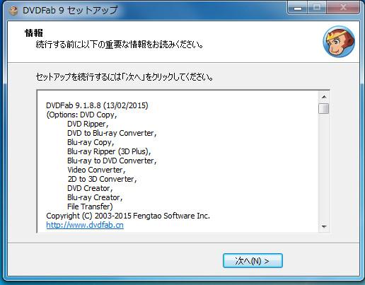 DVDFab HD Decrypter38-720