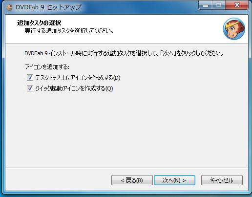 DVDFab HD Decrypter0-17-938