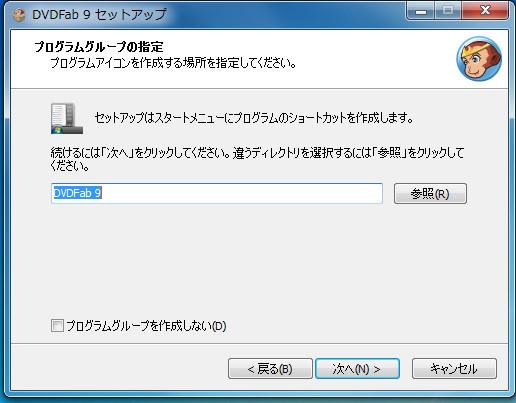DVDFab HD Decrypter-00-938