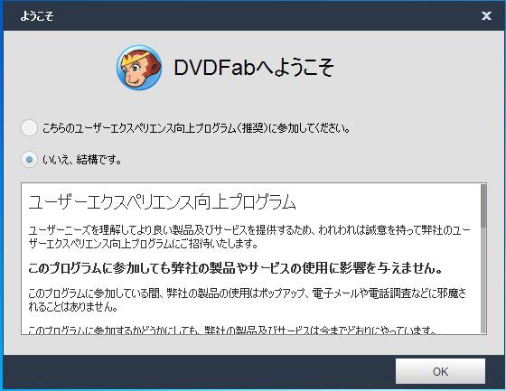 DVDFab HD Decrypter08-41-987