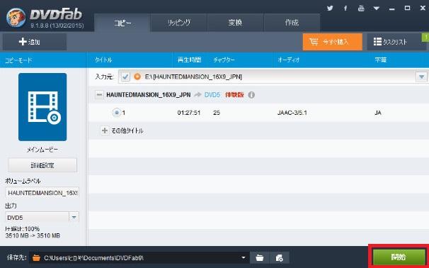 DVDFab HD Decrypter-36-861