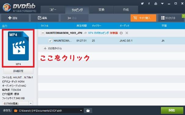 DVDFab HD Decrypter-48-500