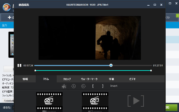 DVDFab HD Decrypter24 10-59-00-733