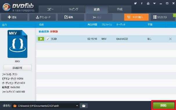 DVDFab HD Decrypter24 10-59-26-744