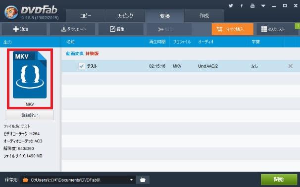 DVDFab HD Decrypter9-18-352