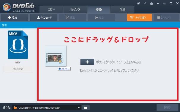 DVDFab HD Decrypter 10-59-14-211