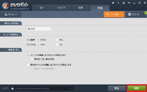 DVDFab HD Decrypter24 10-59-47-294