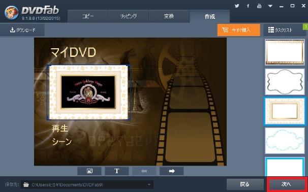 DVDFab HD Decrypter10-59-43-290