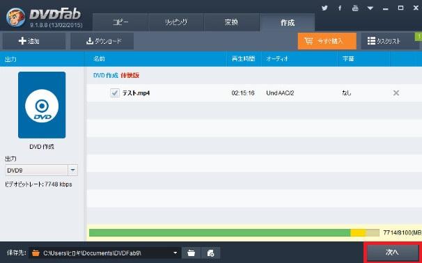 DVDFab HD Decrypter0-59-39-312