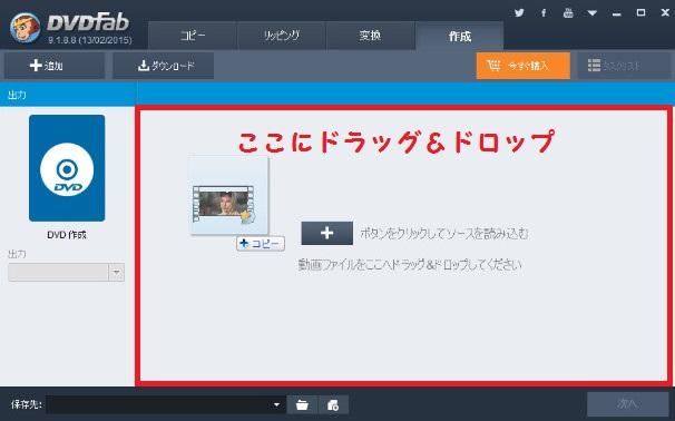 DVDFab HD Decrypter59-35-592