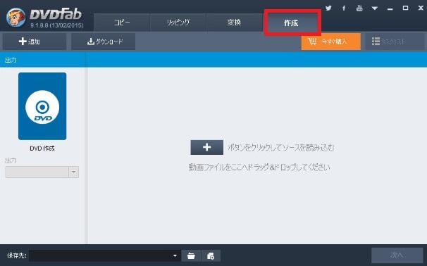 DVDFab HD Decrypter24 10-59-30-906