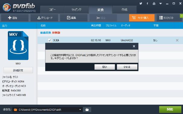 DVDFab HD Decrypter10-59-56-062