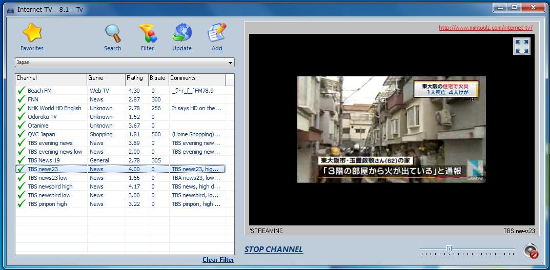 パソコンでテレビを視聴08 22-31-04-663