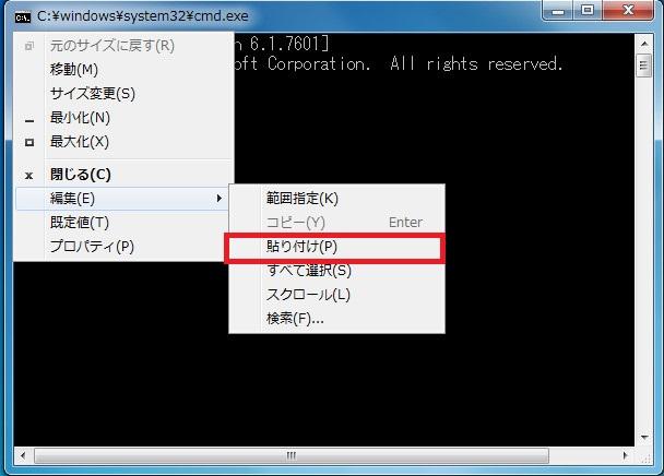 GYAOの動画を手軽にダウンロードする方法05-03-445