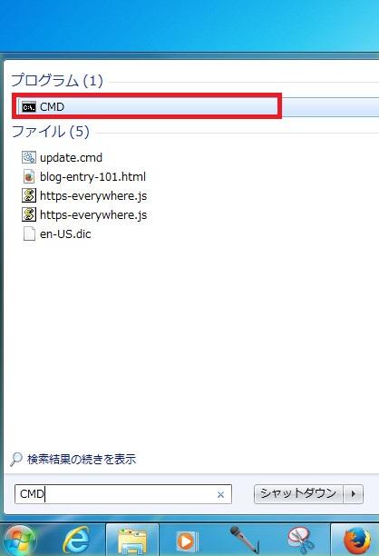 GYAOの動画を手軽にダウンロードする方法-50-538