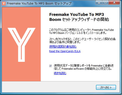 Freemake YouTube to MP3 Boom5-279