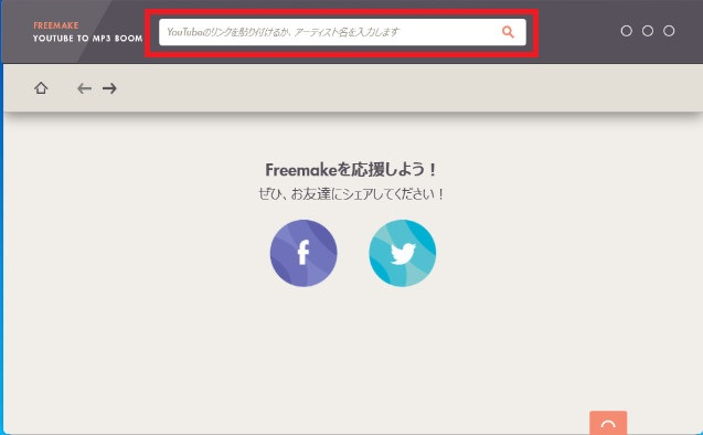 Freemake YouTube to MP3 Boom-50-11-634