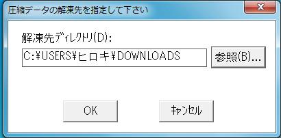モニタ電源オフ-04-044