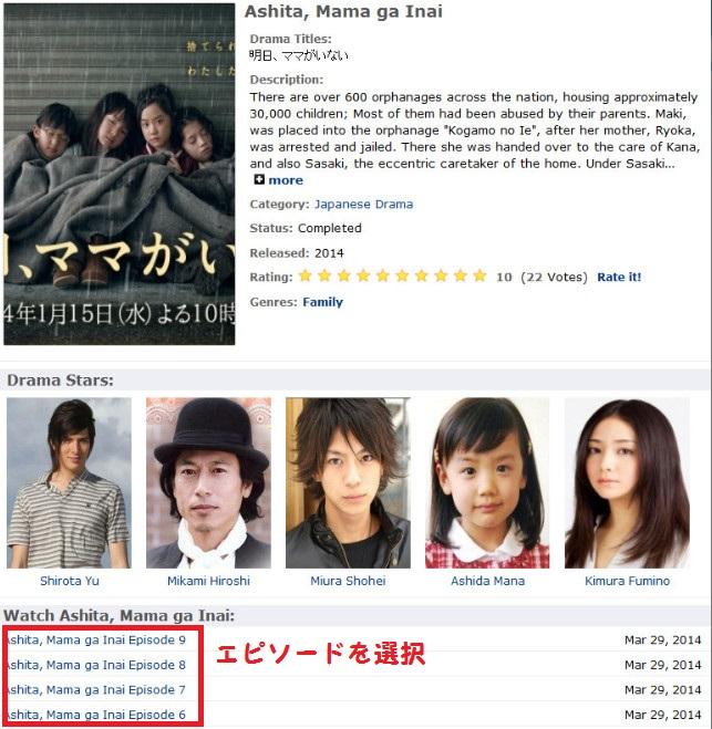 ドラマ観るdramago9-42-912