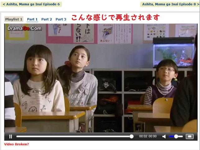 bドラマ観るdramago1-49-53-102