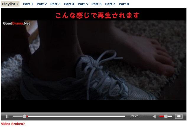 ドラマ観るdramago-50-33-619