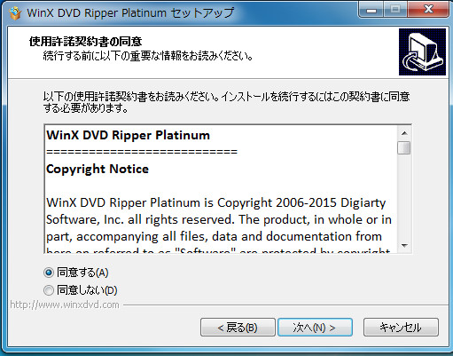 WinX DVD Ripper Platinum19-496