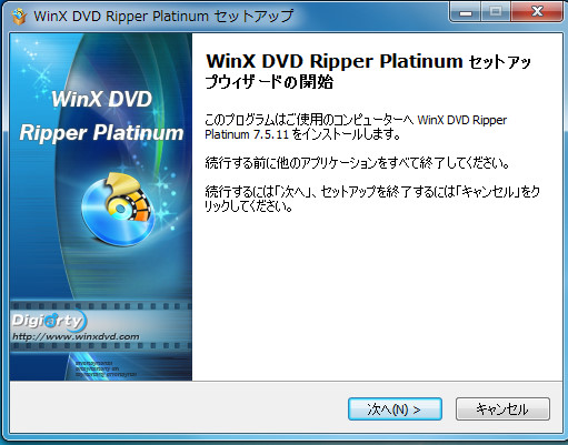WinX DVD Ripper Platinum-46-59-764