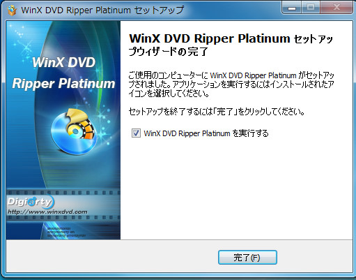 WinX DVD Ripper Platinum5-04-06 13-49-11-525