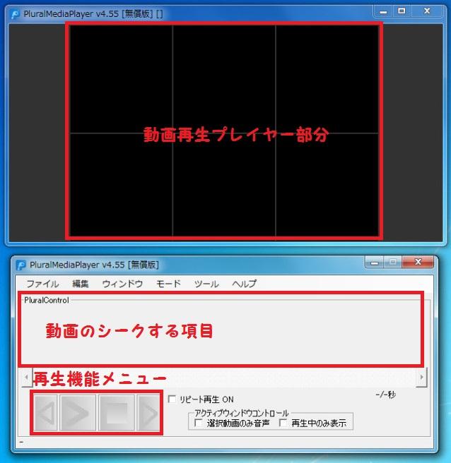 PluralMediaPlayer59-542