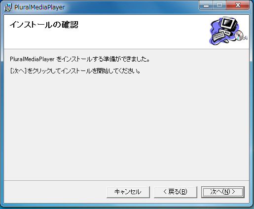 PluralMediaPlayer15-579