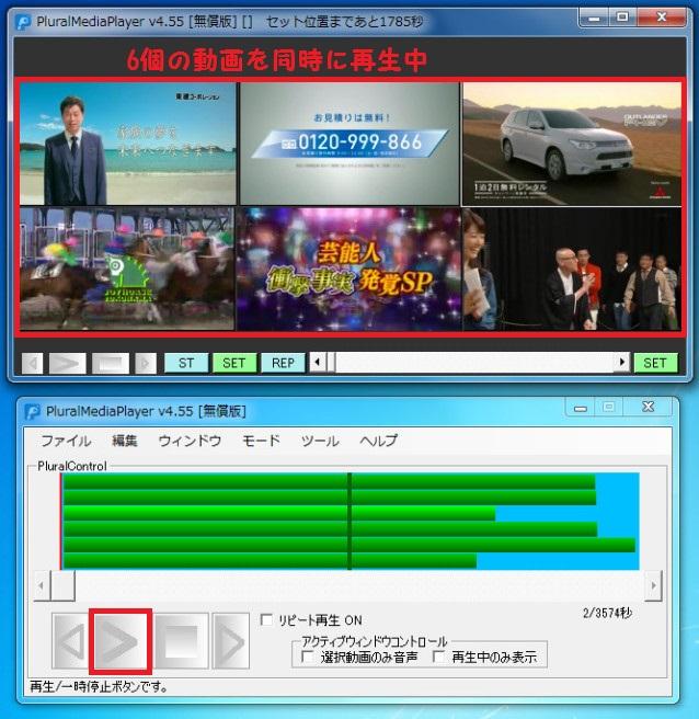 PluralMediaPlayer1-36-33-711