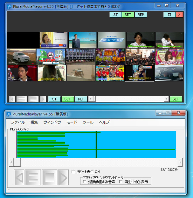 PluralMediaPlayer37-13-464