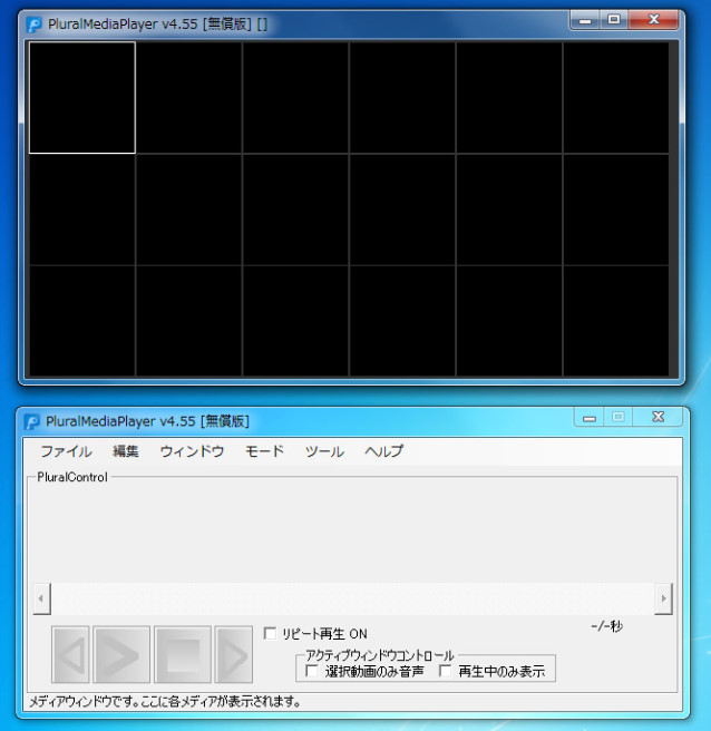 PluralMediaPlayer-00-279