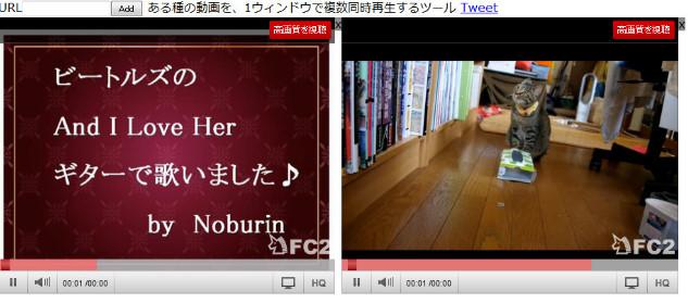 FC2動画の視聴制限を回避5-08 01-21-30-342