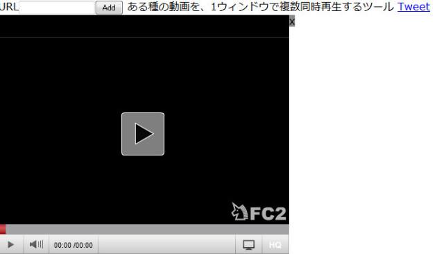 FC2動画の視聴制限を回避8 01-21-06-984