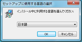 ソフトTotal Uninstall-58-36-757