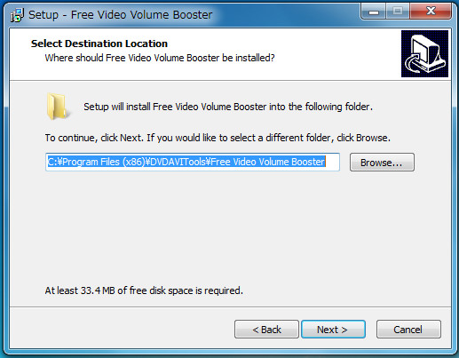 bソフトFree Video Volume Booster03-36-686