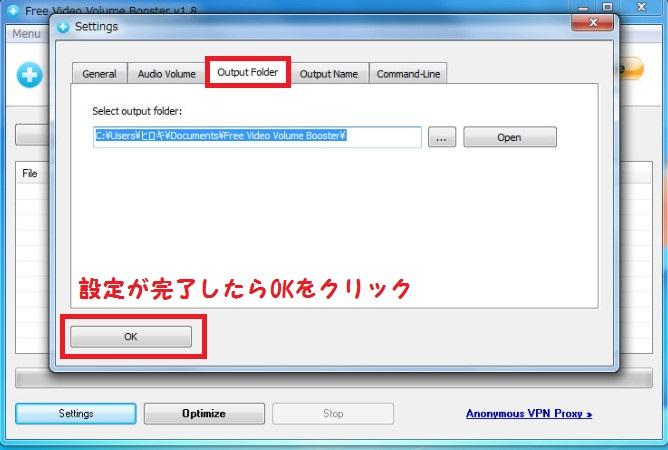 ソフトFree Video Volume Booster6-53-625