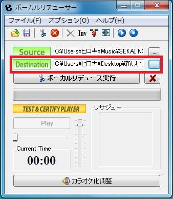 ソフトボーカルリデューサー32-46-840
