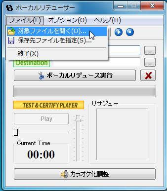 bソフトボーカルリデューサー-17-240