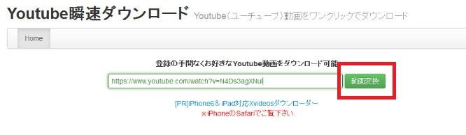 YouTube動画をサクッとダウンロード2-37-43-939