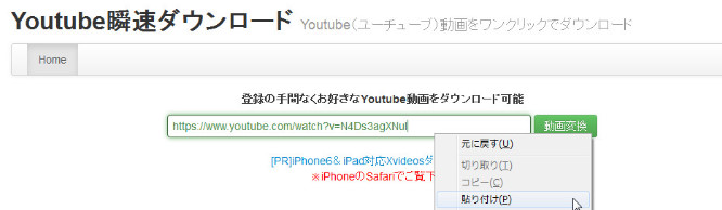 YouTube動画をサクッとダウンロード-40-126