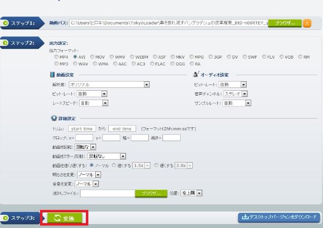 動画兼音声変換ツール-48-126