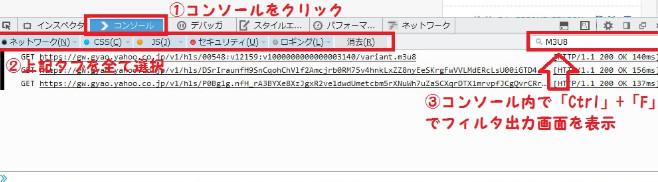 bandGYAOダウンロード2015-06-04 16-54-48-340