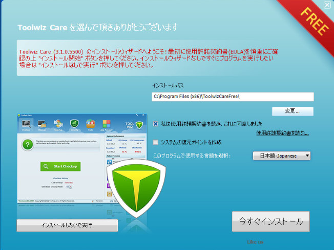 Toolwiz Care8-37-651