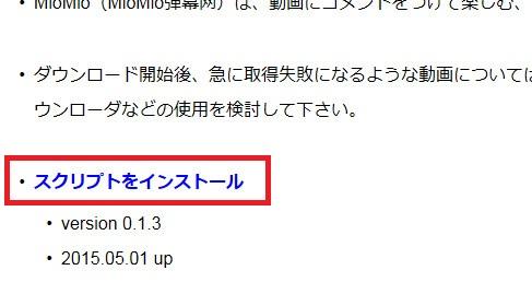 MioMioの動画をダウンロード41-19-582
