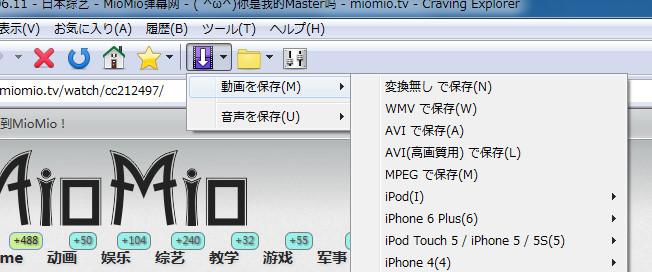 MioMioの動画をダウンロード95