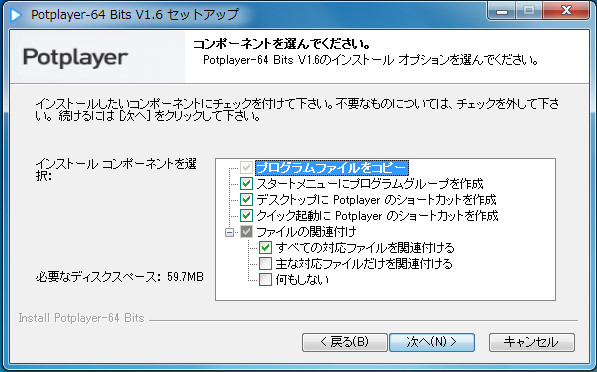 動画再生ソフトPotPlayer 18-09-27-281