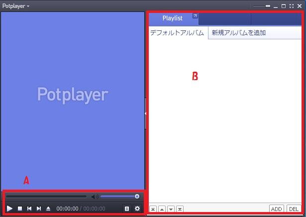 動画再生ソフトPotPlayer8-13-23-352