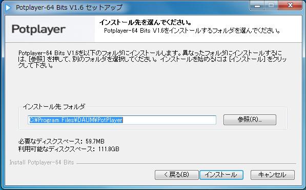 動画再生ソフトPotPlayer18-10-01-389